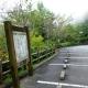 20120915-ajisai-1w640