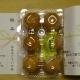 ④土産新鮮卵P1100893-w960