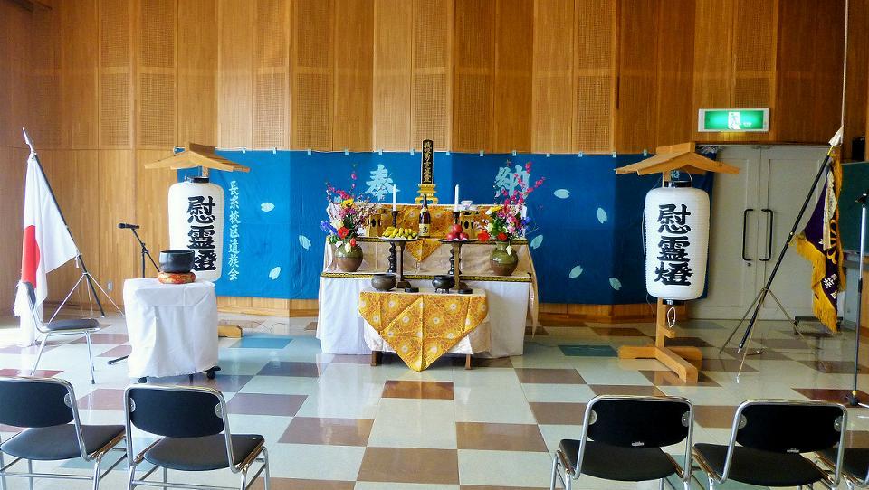 ①祭壇P1130584 (2)-w960
