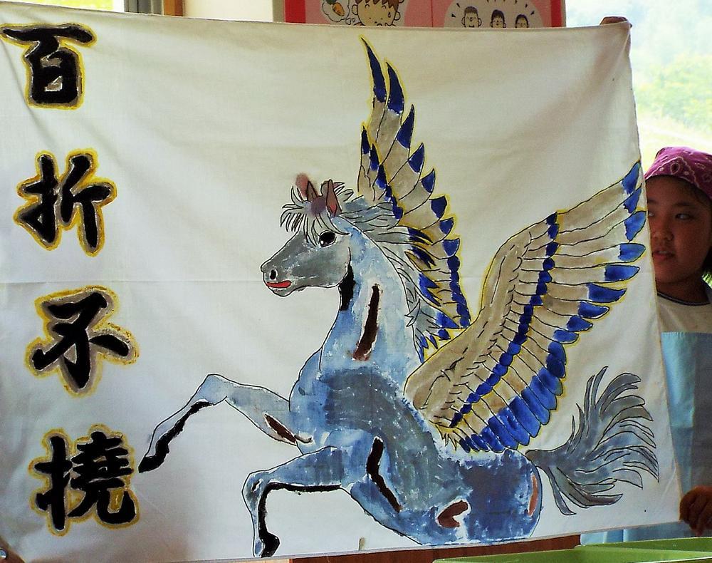15-0-1白応援旗DSCF6997 (2)-w1000